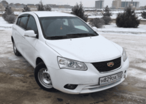 Выкуп Geely Emgrand - 250 тыс. рублей